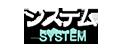 HeaderSystem